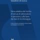 """Da INAIL: Un quaderno di ricerca """"Stima adattiva del rischio di rottura di attrezzature in pressione, sulla base dei dati di monitoraggio"""""""